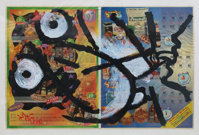 , 'Consumerist,' 1997, Yavuz Gallery
