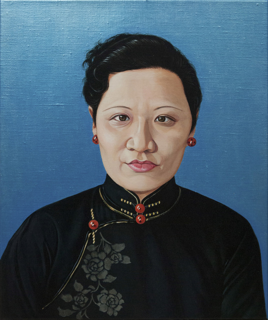 , 'First Lady Project- Soong May-Ling 宋美齡,' 2016, Double Square Gallery