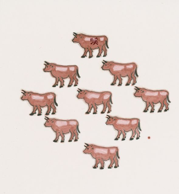 , 'Nine Cows?,' 2016, Alisan Fine Arts