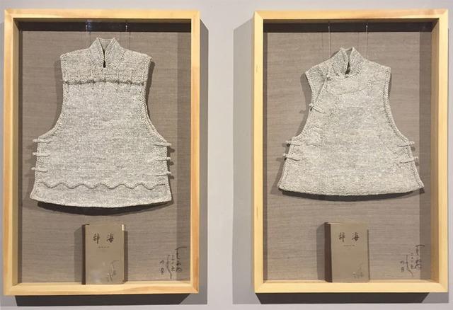 , 'The Cihai No.4,' 2015, Amelie Art Gallery
