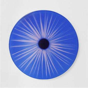 , 'Oculus No.7,' , FP Contemporary
