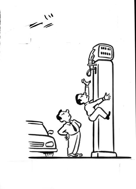 , 'Fuel Pump,' , Bluerider ART