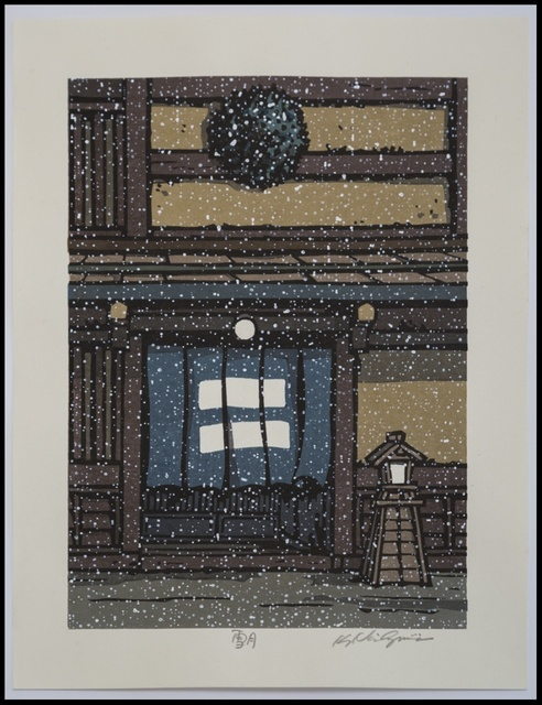 , 'Snowy Moon,' 2005, Verne Collection, Inc.
