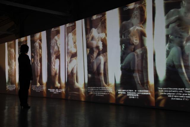 , 'Revelation of Eve Clone,' 2011, Taipei Fine Arts Museum