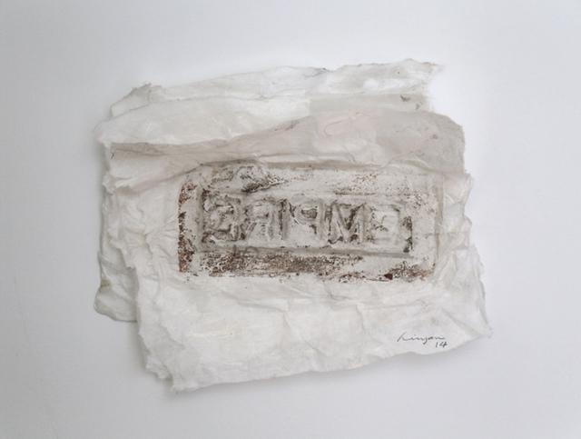 , 'Little Empire 小帝国,' 2014, Chambers Fine Art