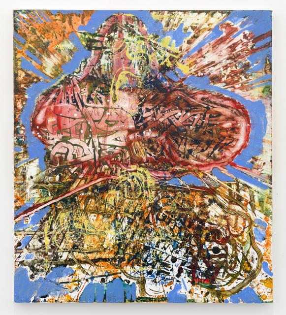 , 'Lurch,' 2015, Derek Eller Gallery