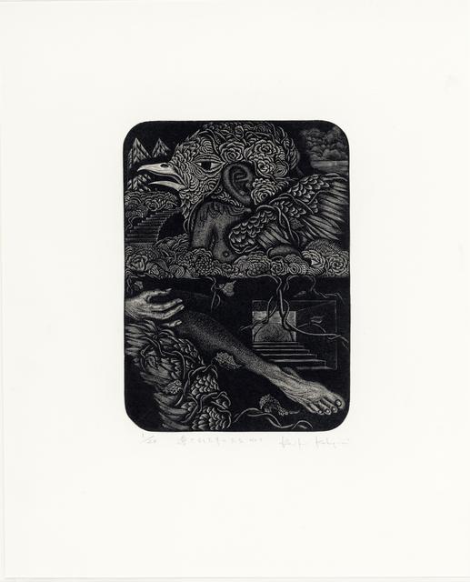 , 'Remains-No.2,' 1977, Asia Art Center