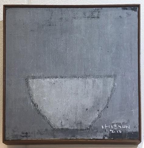, 'Jireh,' 2017, Galerie Pici