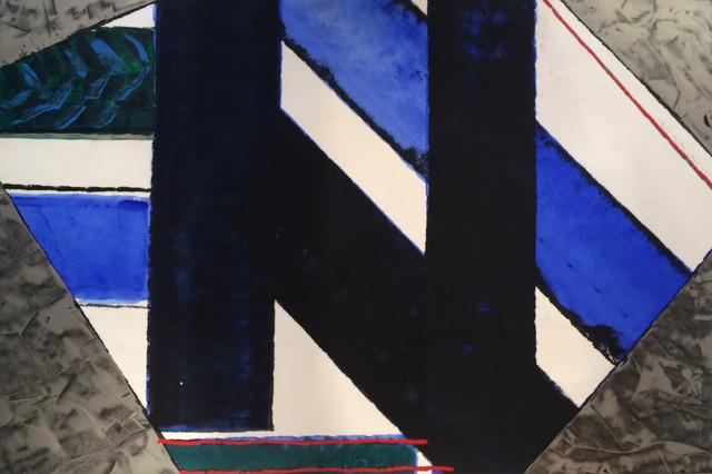 , 'Untitled,' 1989, Atrium Gallery