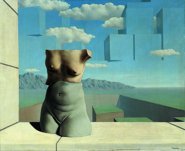 , 'Les Marches de l'été,' 1938, Centre Pompidou