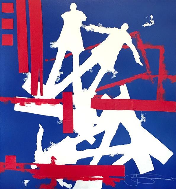 , 'American Dream ,' 2018, Wallspace