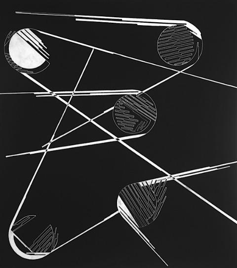 , '5 Sputniks,' 2013, EDS GALERÍA