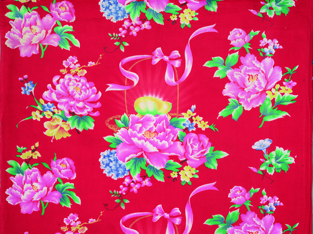 , 'Two panel quilt cover with Numinous mango,' , China Institute Gallery