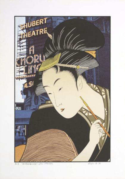 , 'Profound Love After Utamaro,' 1979, David Barnett Gallery