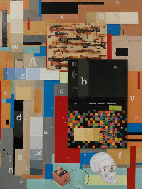 , 'Beautiful,' , Lux Perpetua Art Centre