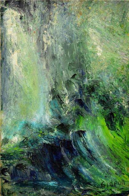 , 'Green Ocean,' , Venvi Art Gallery