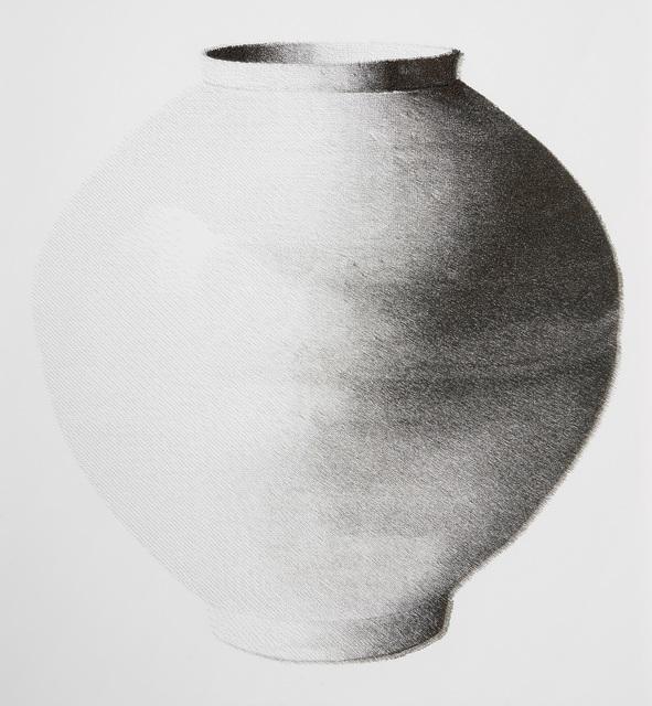 , 'Porcelain Full of Energy,' 2016, Art Park