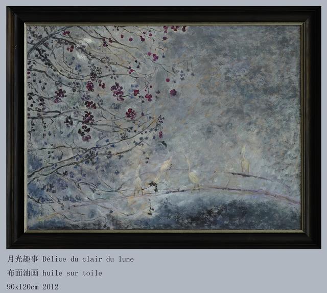 , 'Délice du clair du lune ,' 2012, Amy Li Gallery