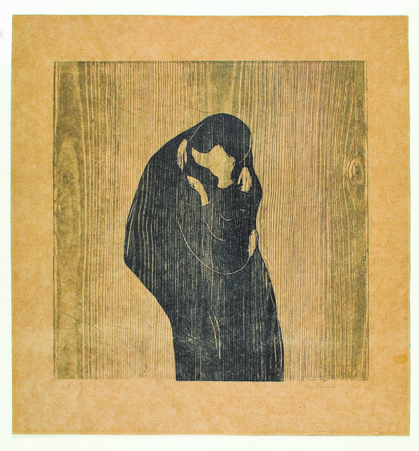 , 'Kyss IV (The Kiss IV),' 1902, John Szoke