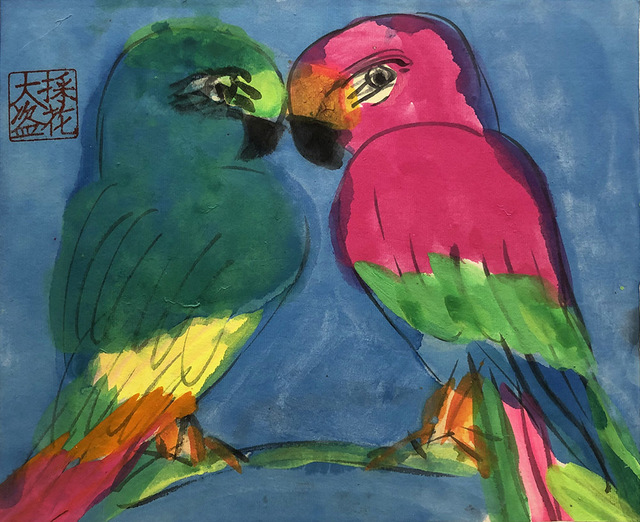 , 'Green and Red Love Birds,' 1990s, Alisan Fine Arts