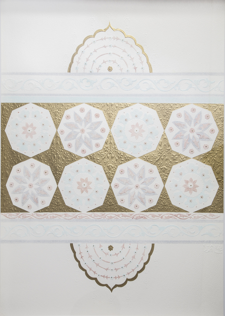, 'Untitled 23,' 2008, Hafez Gallery