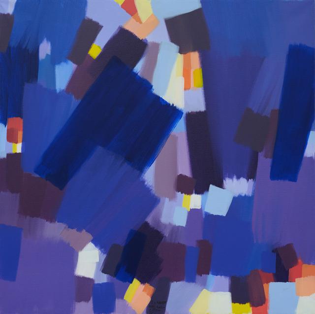, 'Petra ,' 2016, Ayyam Gallery