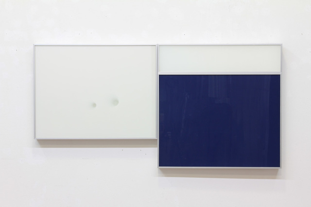 , 'Trans Painting E8,' 2007, Gaain Gallery