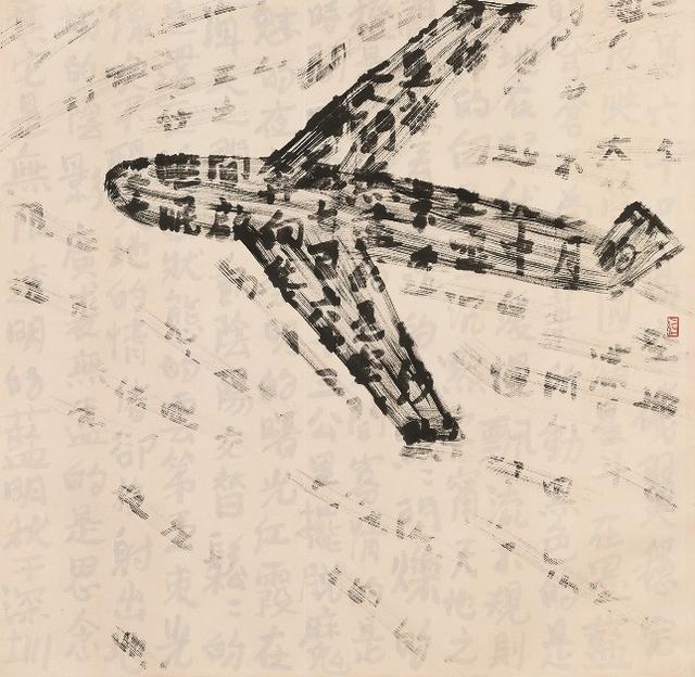 , 'Sand script, Departure   飛機沙字   ,' 2015, Galerie du Monde