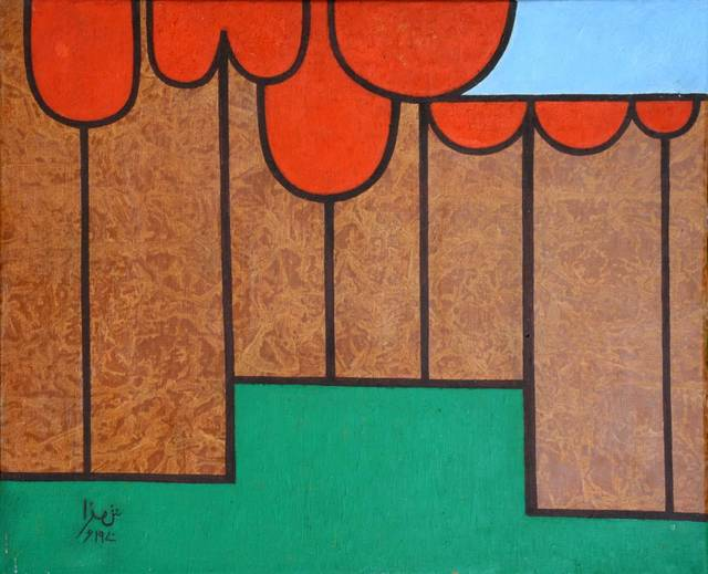 Anwar Jalal Shemza, 'Apple Trees ', 1970, Jhaveri Contemporary