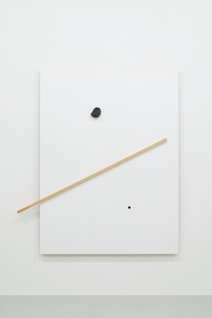 , 'Space on the Edge,' 2017, Tomio Koyama Gallery