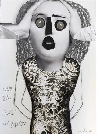 , 'Feeling Free,' 2016, Saskia Fernando Gallery