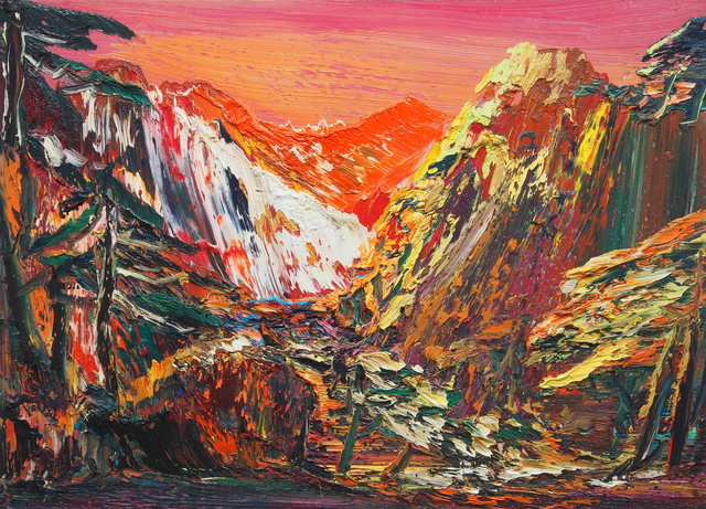 Yin Zhaoyang 尹朝阳, 'Untitled', 2015, Each Modern