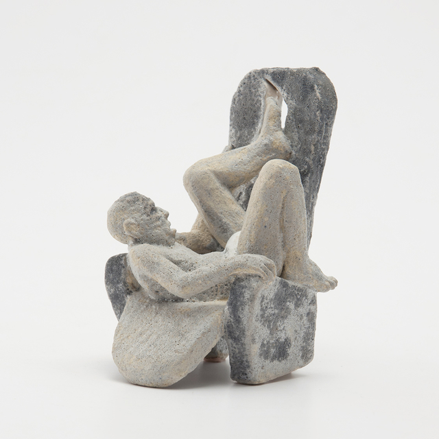 , 'Difficult,' 2017, Valley House Gallery & Sculpture Garden