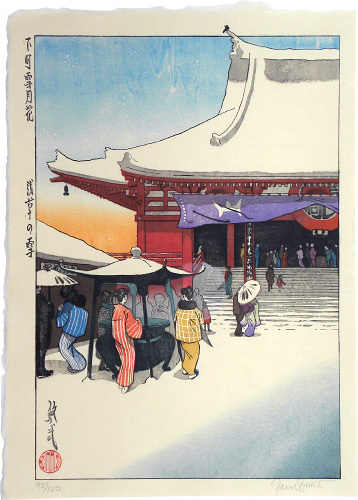Paul Binnie, 'Snow, Moon and Flowers in Downtown Tokyo: Snow at Asakusa ', ca. 1998, Scholten Japanese Art