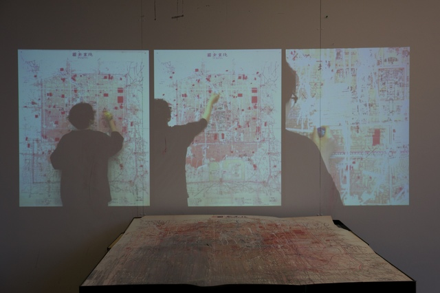 , 'The Diary of Destroying a Map,' 2017, Z Gallery Arts
