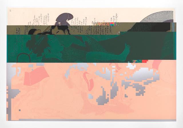 Hito Steyerl, 'Is the Internet úäCì@?ù.1HcpiÙîfê¿Dead', 2014, ICA London Benefit Auction