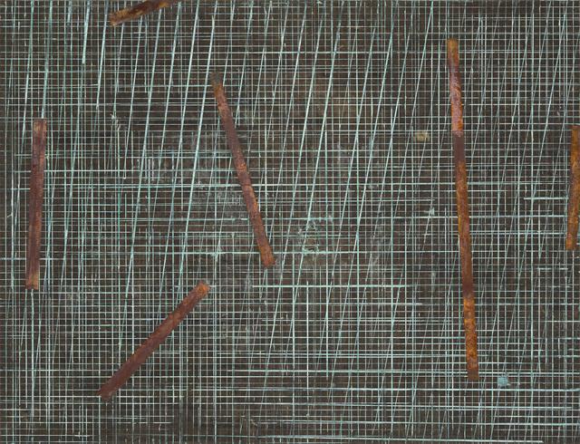 , 'Untitled,' 2014, Simões de Assis Galeria de Arte