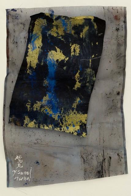 , 'Untitled 61,' 1961, Alon Zakaim Fine Art