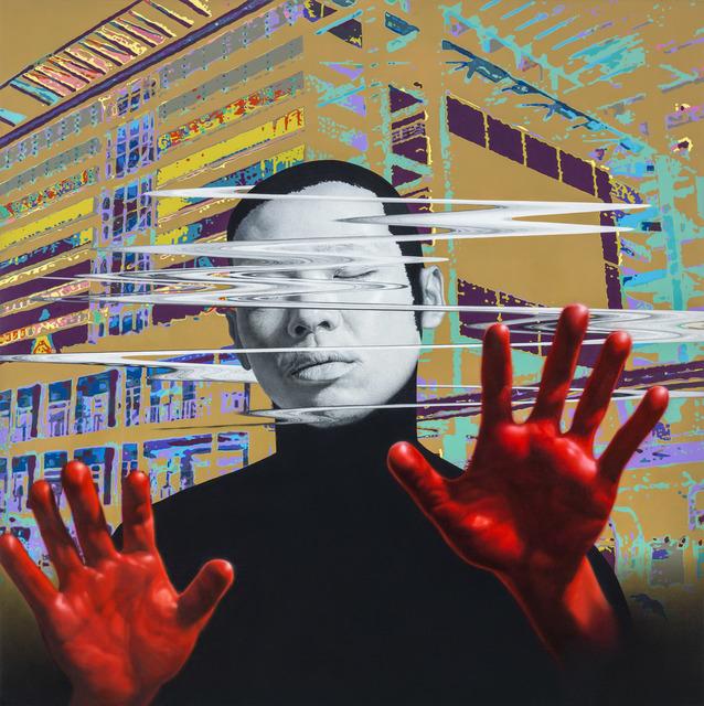 , 'Microcracks II,' 2016, Liang Gallery