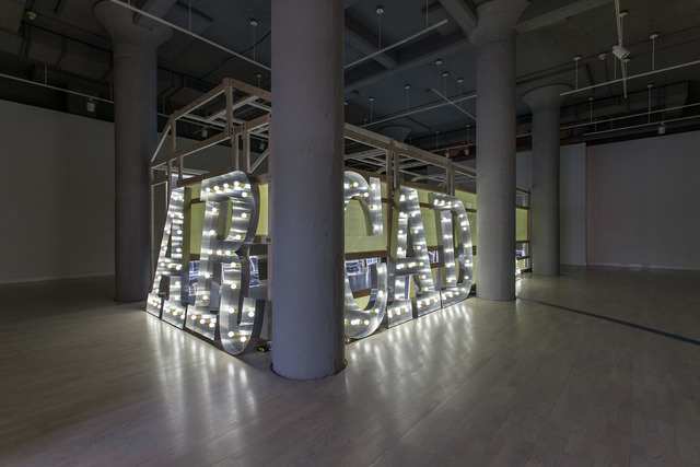 , 'Arcade/Arcadia (exterior view),' 2011-2012, Locks Gallery