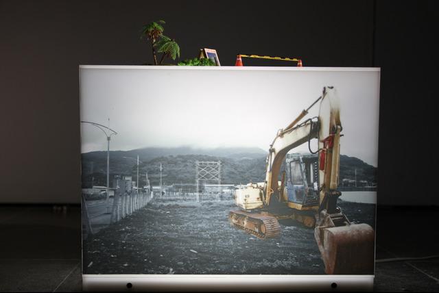 Wen-Hao ZHENG, '綠洲 II  Oasis', 2019, Der-Horng Art Gallery