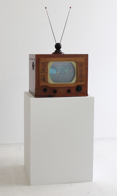 , 'Antique TV Fish,' 1986, Hosfelt Gallery
