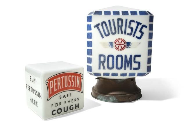 'Milk Glass 'Tourists Rooms' Globe Light', Doyle