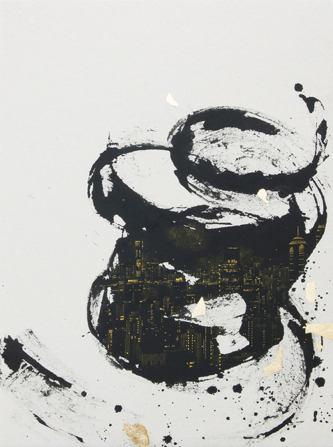 Ji Eun Park, 'A little talk-HK', 2017, ART MORA