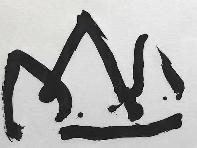 Robert Motherwell, 'Black Mountain (State I) ', 1980, Kings Wood Art