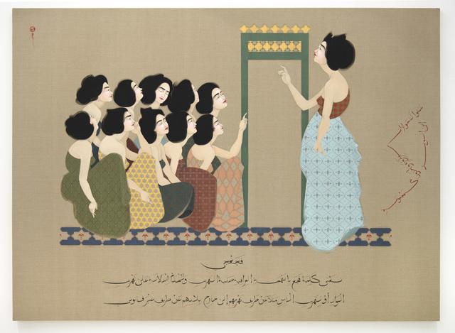 , 'Kachakchi,' 2015, Jack Shainman Gallery
