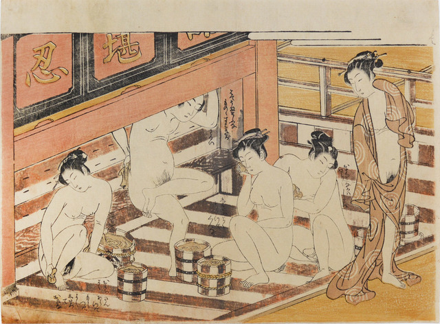 Isoda Koryusai, 'In the Bathhouse', ca. 1770, Print, Woodblock, Ronin Gallery