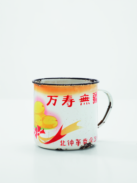 'Enamel mug with Mangoes on a plate and flying ribbons', China Institute Gallery