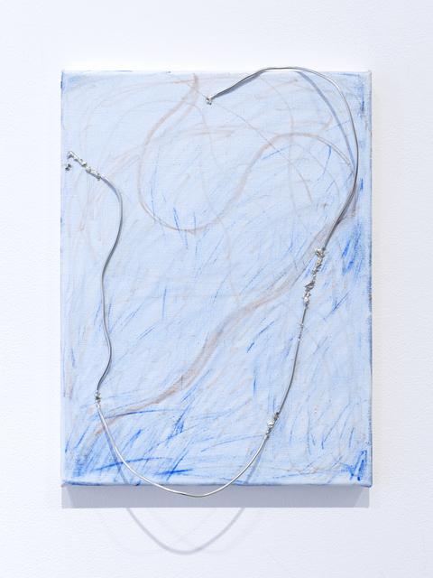 , 'Untitled,' 2016, dépendance
