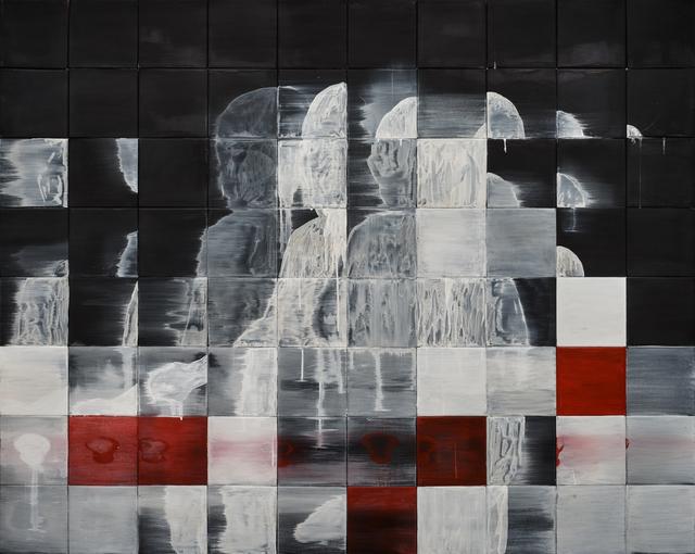 , 'Vapor Figure,' 2016, Seager Gray Gallery